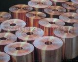 国标T3纯铜带 T1紫铜带 软态紫铜卷