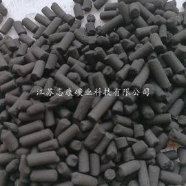橡胶厂废气处理柱状活性炭厂家直销
