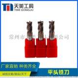 鎢鋼銑刀 55度塗層平底刀 2/4刃 立銑刀 平刀