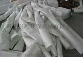 玻纤针刺毡除尘布袋/除尘袋/除尘滤袋/除尘器布袋
