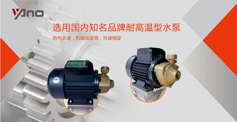 15KW电蒸汽发生器 全自动蒸汽锅炉 免年检蒸汽锅炉