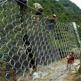 厂家供应边坡被动防护网 公路落石防护网