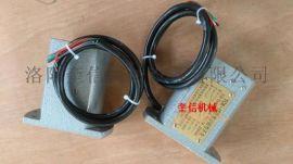矿用井筒用磁开关 TCK-1P通用型磁敏开关白银金昌