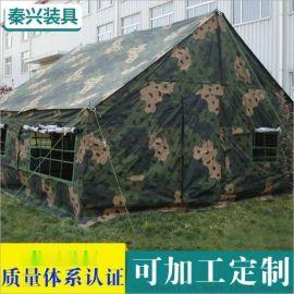 厂家** 野营迷彩双层帐篷 户外支杆帐篷 林地伪装帐篷