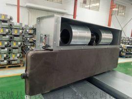 节能环保卧式暗装FP-04型风机盘管