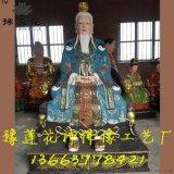 三清神像豫莲花神像厂家供应、三清祖师爷像