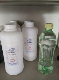 长春厂家防水堵漏剂