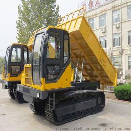 全新起扬7吨履带运输车