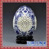 景德镇陶瓷 镂空花瓶插花中式现代客厅玄关装饰工艺青花摆件