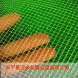 包塑塑料网,pvc塑料网,阻燃塑料网
