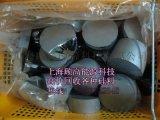 硅料回收 上海硅料回收 硅料回收多少钱一斤