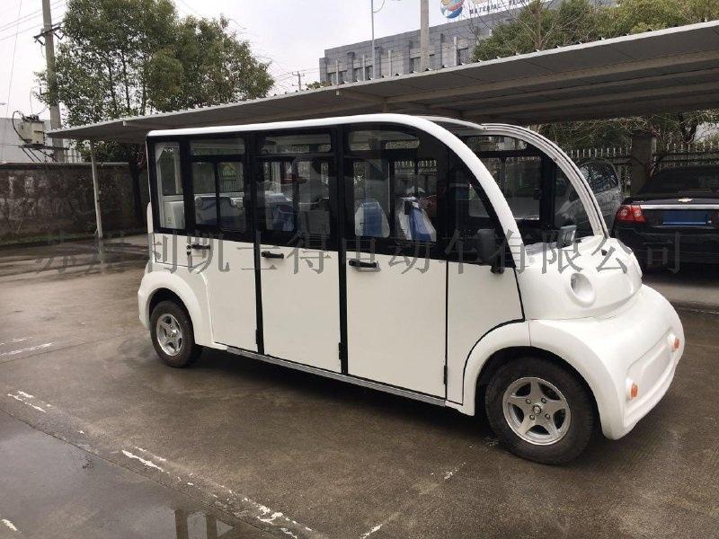 鎮江8座電動遊覽車廠家