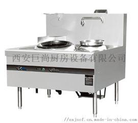 西安 巨尚 商用厨房设备 商用天然气单炒单温灶