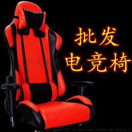 广东品质厂家直销D2电竞椅网吧遊戲椅可躺賽車椅办公转椅升降椅子