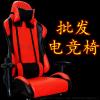 廣東品質廠家直銷D2電競椅網吧遊戲椅可躺賽車椅辦公轉椅升降椅子