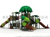重慶組合滑梯,重慶大型兒童組合滑梯廠家直銷
