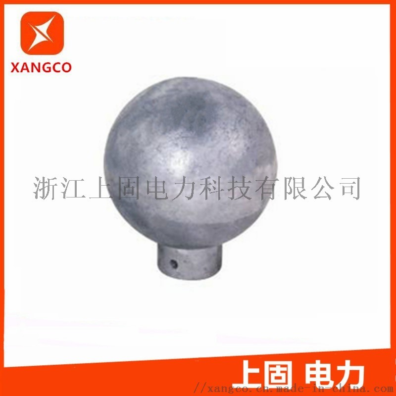 电力金具MGZ型管母线终端球管母线 封端球、封端盖