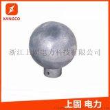電力金具MGZ型管母線終端球管母線 封端球、封端蓋