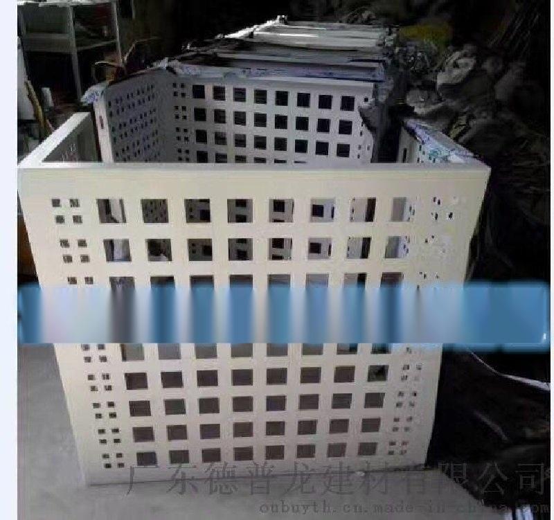 1.5厚鋁板空調罩廠家