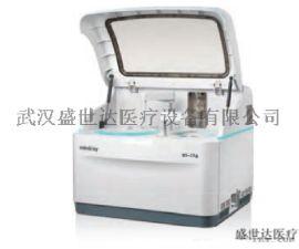 邁瑞220生化全新升級邁瑞BS-230/BS-240全自動生化分析儀