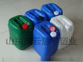25升堆码塑料桶 25公斤化工桶 原料化工桶