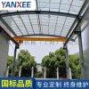 大型工廠專用單樑行車/單樑起重機