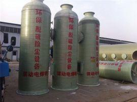 烟气湿法脱 脱硝除尘一体化设备脱销剂