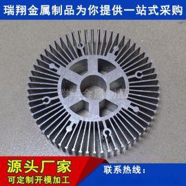 供应6063铝材太阳花散热器LED工矿灯散热器