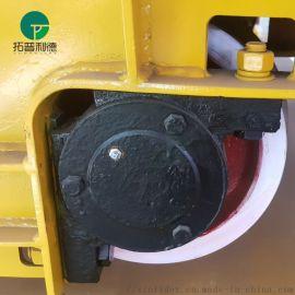 轨道电瓶车实力定制 直流电动平车零故障