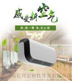 厕所除臭机cj-jhcc-02卫生间除臭杀菌机