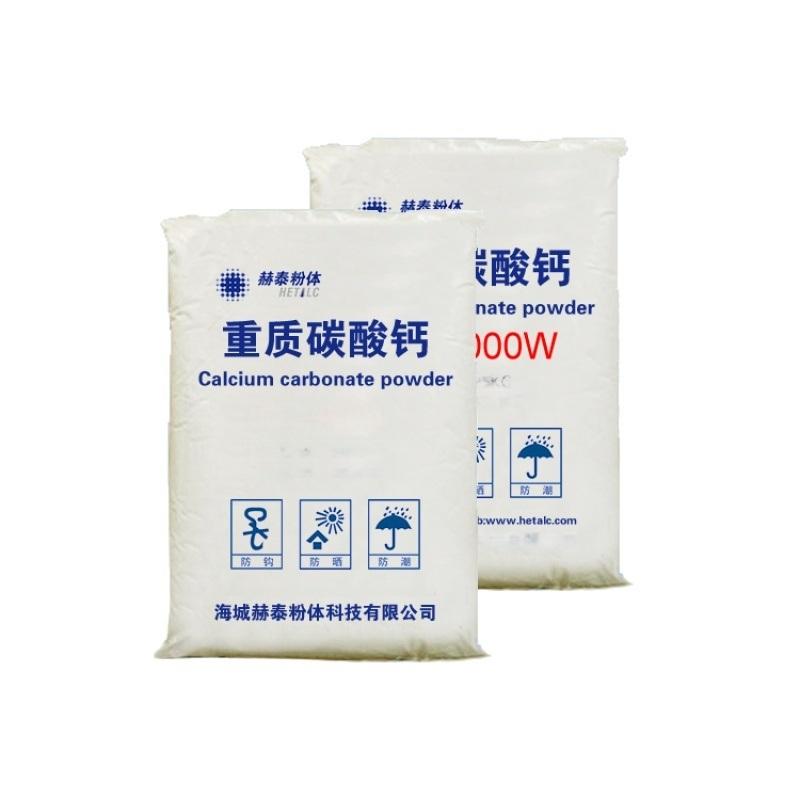 廣西高白度1250目重質碳酸鈣粉 塑料填充專用TC-1000W 廠家直銷價