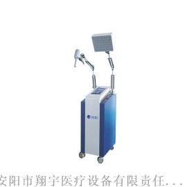 红外偏振光治疗仪 XY-K-PZG-II