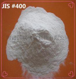 除锈抛光固结模具用白刚玉 制造陶瓷用白刚玉微粉W40