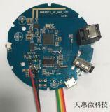 2.4G无线模块无线游戏耳机定制兼容PCB板方案