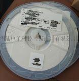 广州村田贴片电容0402 0.3pF B 50V
