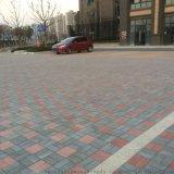 厂家供应赣州高品质彩色路面砖