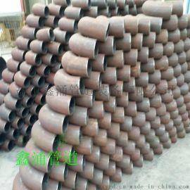 葫芦岛高压厚壁弯头|20#直缝弯头|90°焊接弯头