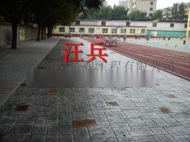 晋城压印地坪 艺术压印地坪材料厂家 施工模具