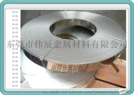 铁镍合金板4J42 瓷封合金FeNi42 膨胀合金