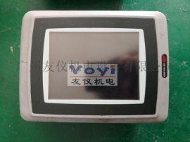 SEW觸摸屏 DOP11B-30維修