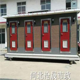 张家口环保厕所——移动厕所商家