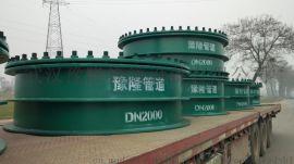武汉豫隆DN15-DN2000柔性防水套管
