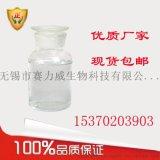 月桂酸乙酯 106-33-2 含量99 现货包邮