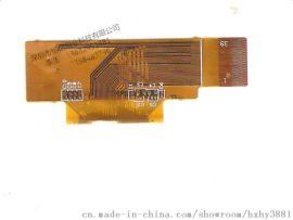 定制生产加工4层软板消费电子柔性线路板 fpc打样