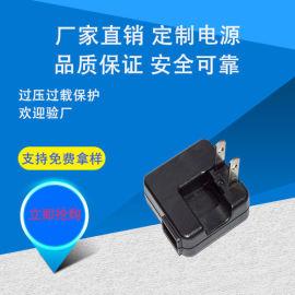 折叠式5V2AUSB接口充电器头 LED驱动电源