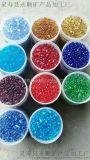 彩色玻璃砂,河北彩色玻璃砂厂家