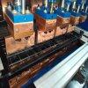 仓储笼 周转箱网片H型龙门焊接机 自动焊机