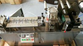 阿依98型沙蒿子饼铝塑泡罩包装机