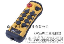 台湾大沣ARC品牌FLEX 8EX2工业遥控器