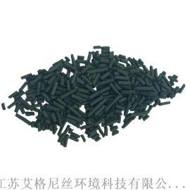艾格尼丝活性炭 吸附剂煤质柱状活性炭